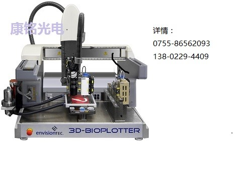 金属3D打印