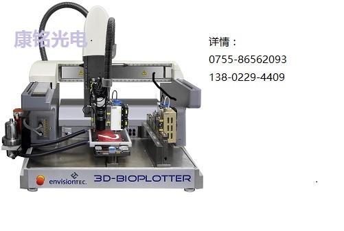 生物3D打印